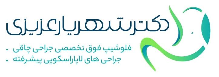 C:\project\drshahryarazizi.com\Temporay\Reportage\Dr-Azizi-Ok-02-1536x544.jpg